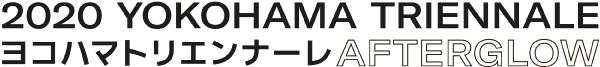 2020ヨコハマトリエンナーレ