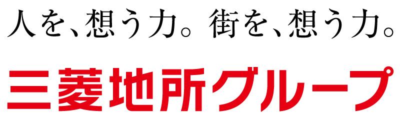三菱地所グループ