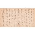 日本の近代美術を代表する画家の一人。美術協会の新設に寄与するなど、戦後の画壇を背負って立つ人物として嘱望されながらも早逝した。本展では、終戦前後、疎開した妻と息子宛に綴った書簡を通じて、芸術家がどのような姿勢で世の中を見つめ、創造に臨んできたか、時代を経ても変わることのない精神のあり様を紹介する。