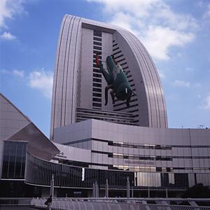 Yokohama Triennale 2001