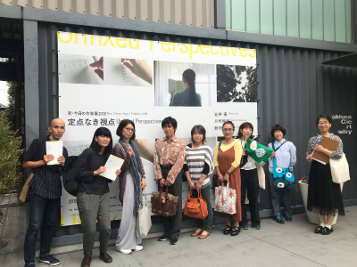 朝トリ〜横浜市民ギャラリーに行ってみよう〜